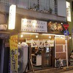 江戸牛 - たまに行くならこんな店は、お肉を1枚単位で注文が可能で、しかも座って焼肉が楽しめる「江戸牛」です。