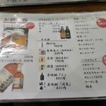 64822747 - 早速店内に移動してメニューを見ると、ドリンクメニューとしてビール、ウィスキー、ワイン、日本酒、焼酎、ソフトドリンク