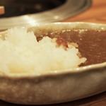 肉家 桜真 - 特製カレー