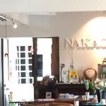 ナカオカフェ - カフェ入口