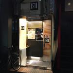 64829719 - 間口の狭い小さなテイクアウト専門店ですよ
