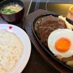 肉の万世 - ボリュームランチで大満足!(2017.04)