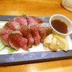 鮮魚・お食事処 山正 - 愛鷹牛のたたき