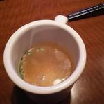 うえすたん - スープ