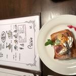 イタリアンカフェ ピアチェーレ -