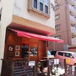 Vegebar&Cafe G -