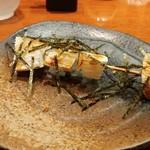 ごっち - 山芋串