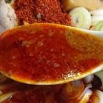 64833252 - 辛辛魚スープ 混ぜる前