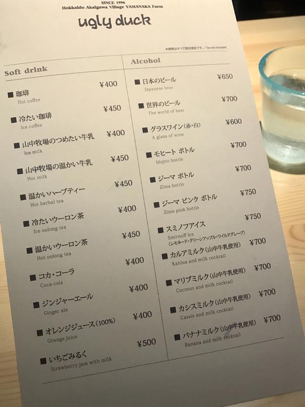 カフェ アグリーダック 狸小路店