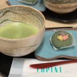 ういろう - 2017.4 和菓子と御抹茶(600円)