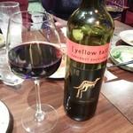 ネパリダイニング ダルバート - オーストラリア産赤ワイン