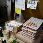 須崎食料品店 - 薬味入れ場