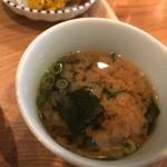食堂たんと - 味噌汁