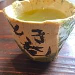 とき庵 - お茶椀も凝っています。