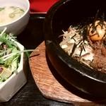 居酒家三昧「本日のおすすめ」 - 石焼きビビンバ定食