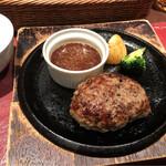 田町 大人のハンバーグ - レギュラーハンバーグ S 990円。
