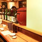 蕎麦・酒・料理 壱 - 店内:カウンタ「
