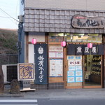 煎豆屋 - 店入口