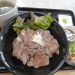 カフェ&ダイニング レジェンド - ステーキ丼セット
