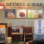ジョリーパスタ - お料理とご一緒に!ドリンクバーを。こだわりのコーヒーはフェアトレードのキリマンジャロです。