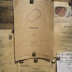 鎌倉 長谷珈琲&ガレット - 置き看板、モーニングの案内