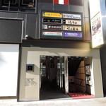 ラージ・マハール - 2017年1月21日ラージ・マハール 銀座本店