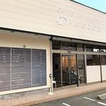 カレーコレクション ディースパイス - 店舗外観