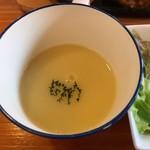 しげたろう - スープ(コーン)