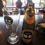 碧水園 - 地ビール