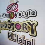 エンターテイ麺ト スタイル ジャンク ストーリー エムアイ レーベル - ロゴマーク