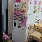 拉麺開花 - 入口入って左手の券売機で、食券をお買い求め下さい!