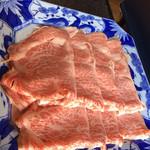 六歌仙 - 肉質は良いです