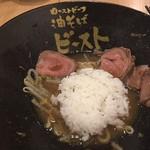 ローストビーフ油そば ビースト - (2017年03月)