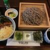 中海の郷 - 料理写真:ミニうな丼セット
