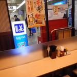 本場さぬきうどん 親父の製麺所 - 店内テーブル席