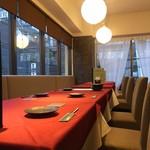 Gluten Free Dining Tsukuru - ゆったり席