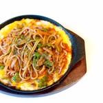 Gluten Free Dining Tsukuru - 熱々鉄板ナポリタン