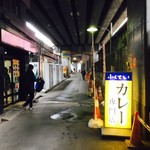 ふくてい - 有楽町高架下センター商店街へ!