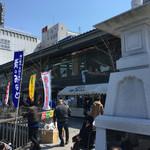 Green Cafe 川の駅 - 2017年4月。訪問
