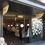Green Cafe 川の駅 - 川の駅はちけんや