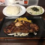 いきなりステーキ - US産アンガス牛サーロイン&ライス&サラダ