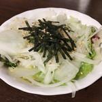 いきなりステーキ - サラダ