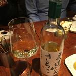 キュイジーヌ・ド・オオサカ・リョウ - 白ワイン「手造りわいん さちこ」仲村ワイン工房