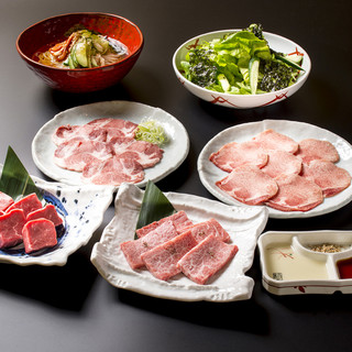 上質なお肉が堪能できるコース5000円~【飲み放題プラン有】