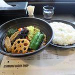 一文字カリー店 - アサリベーコンスープカリー(ライス中盛、ランチ価格 1,200円)