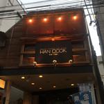 HAN COOK -