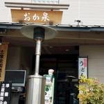 64878707 - 店舗入口①