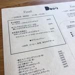 Doors スパークリング×カジュアルフレンチ -