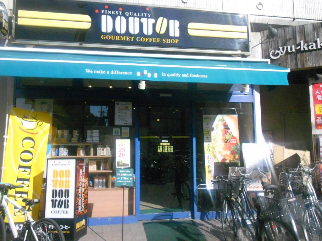 ドトールコーヒーショップ 要町店