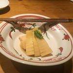赤坂ジパング -